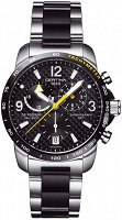 CERTINA C001.639.22.207.01, DS PODIUM BIG SIZE CHRONO GMT